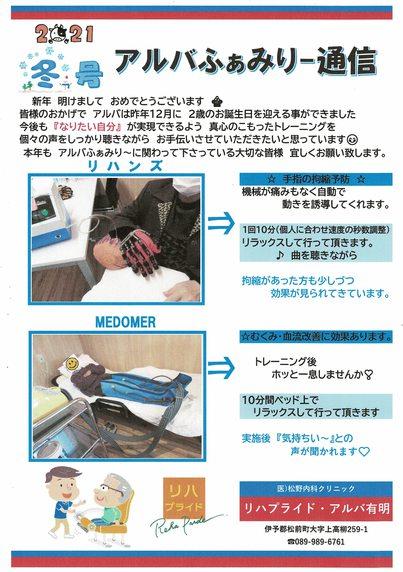 CCI_000017.jpg