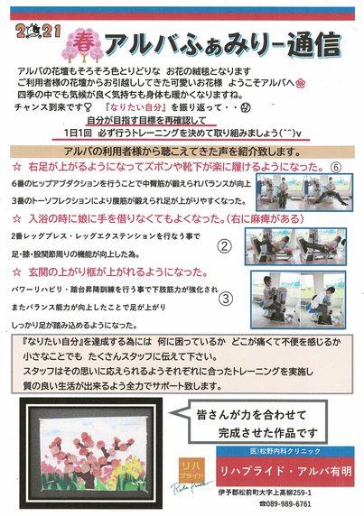 CCI_000019.jpg