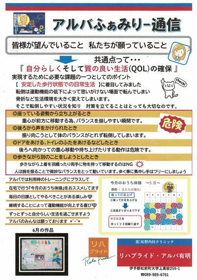 CCI_000023.jpg