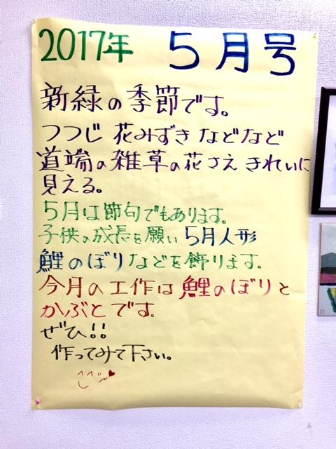 5月新聞.jpg